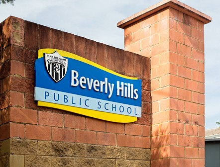 entry sign for beverly hills public school