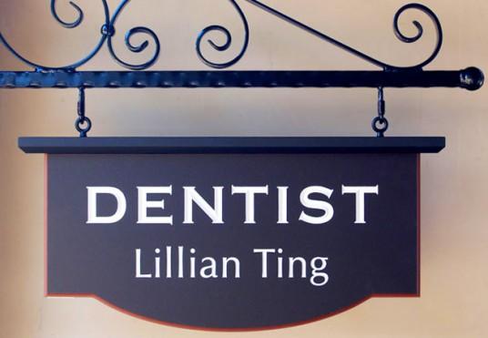 Lillian Ting Dentist Sign