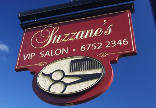 Suzzane's VIP Salon Business Sign