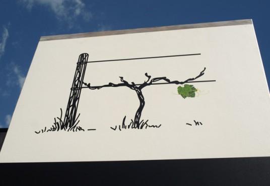 classy_artwork_for_Toorak_Winery_sign
