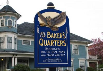 Baker's Quarters entry information sign
