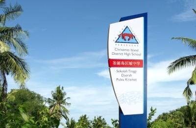 christmas-island-district-high-school-pylon-sign