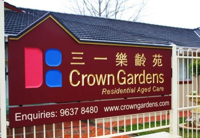 Crown Gardens Aged Care Sign