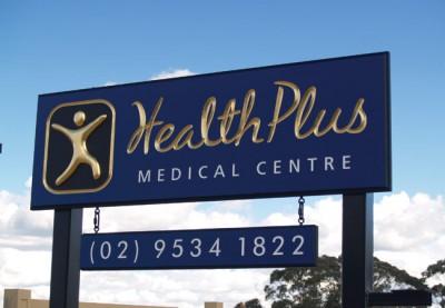 Health Plus Healthcare Sign