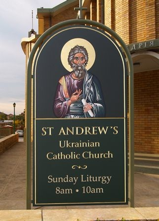 dimensional_hand_carved_church_sign
