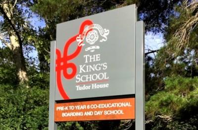 the-kings-school-tudor-house-branding-sign