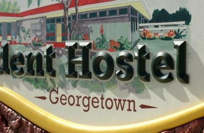 georgetown-student-hostel-signage