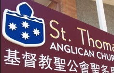 St_Thomas_Anglican_Auburn_changeable_sign